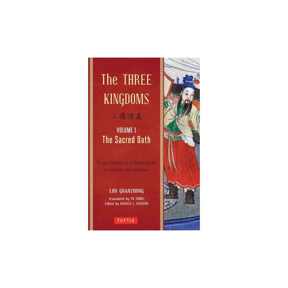 The Three Kingdoms (1) (Paperback)