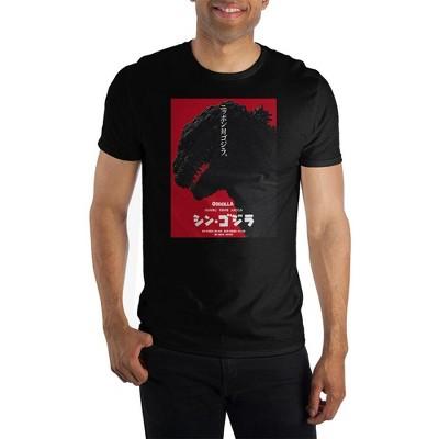 Godzilla Short-Sleeve T-Shirt