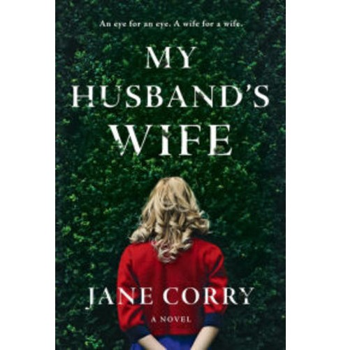 My Husband's Wife (Large Print) (Hardcover) (Jane Corry) - image 1 of 1