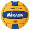 Mikasa WSM Water Polo Shot Maker Rebounder with Official Size 4 Mini Ball, Blue - image 4 of 4