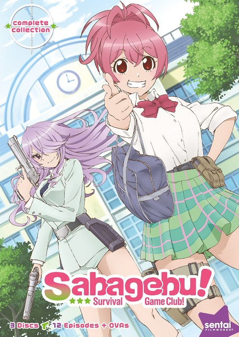 Sabagebu:Survival game club complete (DVD) - image 1 of 1