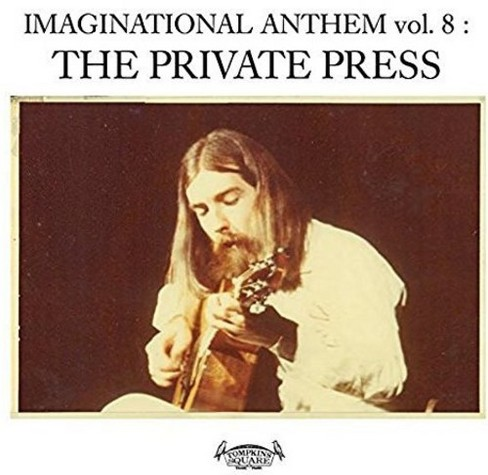 Various - Imaginational Anthem V8:Private Press (CD) - image 1 of 1