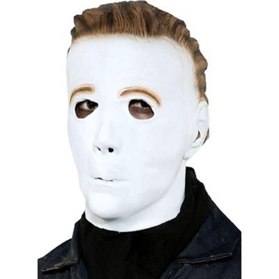 Paper Magic Group Michael Myers Mask