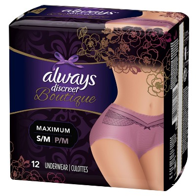 Always Discreet Boutique Incontinence Underwear for Women - Maximum Absorbency - Mauve - Small/Medium - 12ct