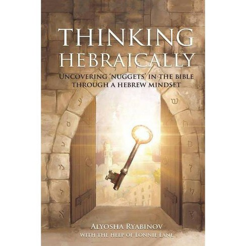 Thinking Hebraically - by  Alyosha Ryabinov (Paperback) - image 1 of 1