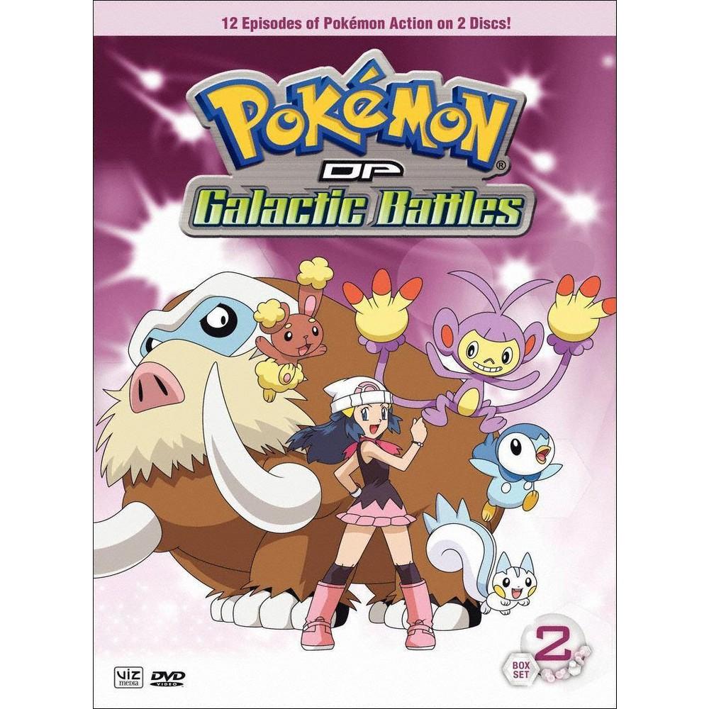 Pokemon:Diamond Galactic Gift Set V2 (Dvd)