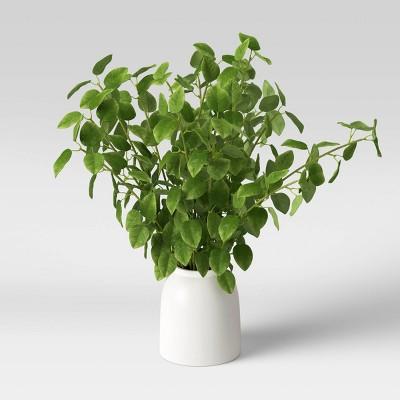 "17"" x 12"" Artificial Leafy Plant Steams in Vase Tan - Threshold™"