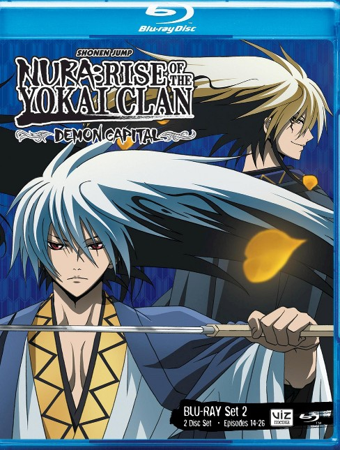 Nura:Rise Of The Yokai Clan Demon 2 (Blu-ray) - image 1 of 1