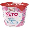 Duncan Hines Keto Friendly Birthday Cake Cup - 2.1oz - image 3 of 3
