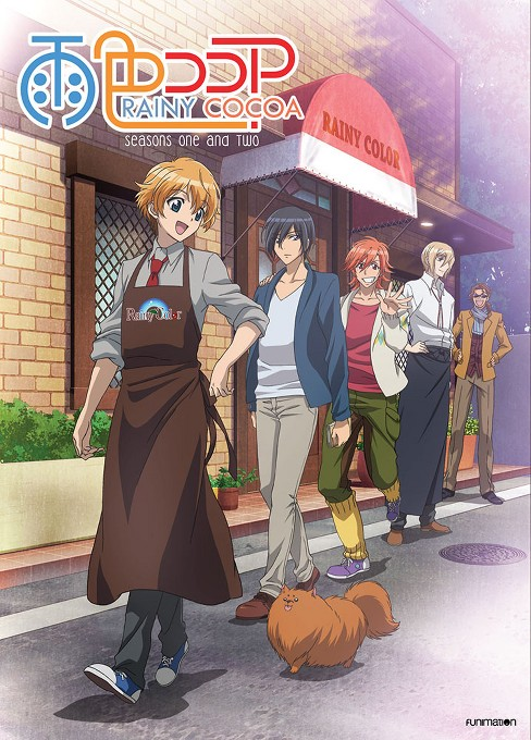 Rainy Cocoa:Season One And Two (DVD) - image 1 of 1