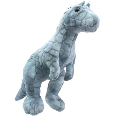 Johnny's Toys Jurassic World 7 Inch Stuffed Character Plush | Hybrid Indominus Rex