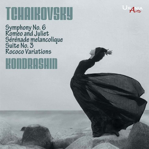 Moscow Philharmonic - Tchaikovsky:Orchestral Works (CD) - image 1 of 1