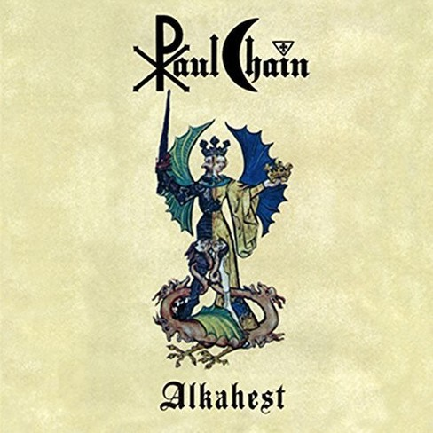 Paul chain - Alkahest (CD) - image 1 of 1