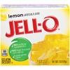 JELL-O Lemon Gelatin - 3oz - image 2 of 4