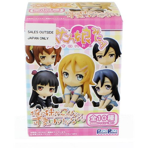 Good Smile Company Oreimo Blind Boxed Mini PVC Figure - image 1 of 3
