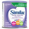 Similac Total Comfort Infant Formula Powder with Iron - 12oz - image 3 of 4