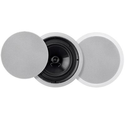 Monoprice Commercial Audio Metro Coax Ceiling Speaker (No Logo) - 8 Inch (Pair) 30W, 70V