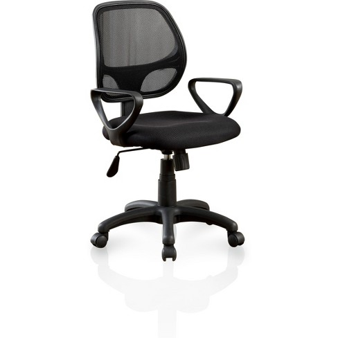 miBasics Denmar Padded Mesh Adjustable Office Chair Black - image 1 of 2