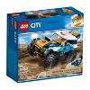 LEGO City Desert Rally Racer 60218 - image 4 of 7