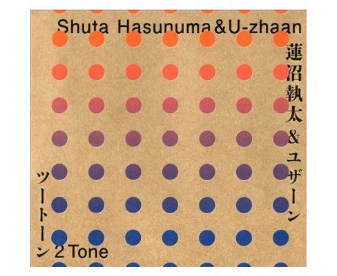 Shuta Hasunuma - 2 Tone (CD) - image 1 of 1