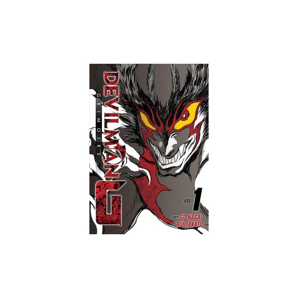 Devilman G 1 (Paperback) (Go Nagai)