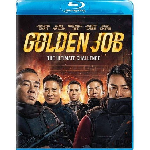 Golden Job (Blu-ray) - image 1 of 1