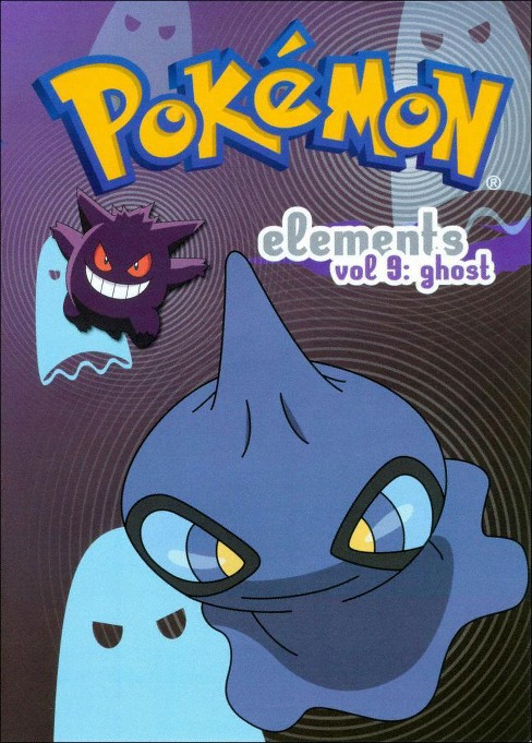 Pokemon elements v9:Ghost (DVD) - image 1 of 1
