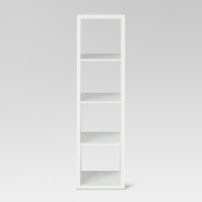 "13"" 4 Cube Vertical Organizer Shelf White - Threshold™"