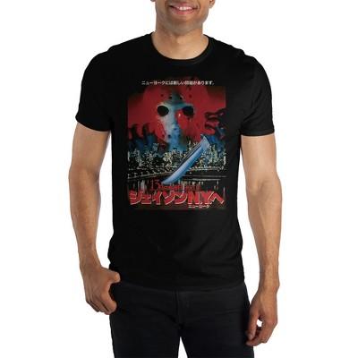 Friday the 13th Part VIII: Jason Takes Manhattan Kanji Text Short-Sleeve T-Shirt