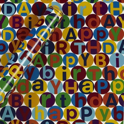 Happy Birthday Gift Wrapping Paper - Spritz™