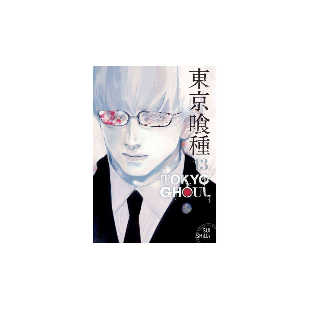 Tokyo Ghoul 13 (Paperback) (Sui Ishida)