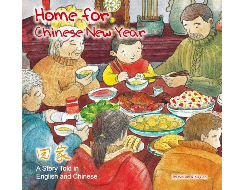 Home for Chinese New Year -  Bilingual by Wei Jie (Hardcover) - image 1 of 1