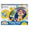 Learning Resources New Sprouts Puppy Play! My Very Own Pet Set - image 2 of 4
