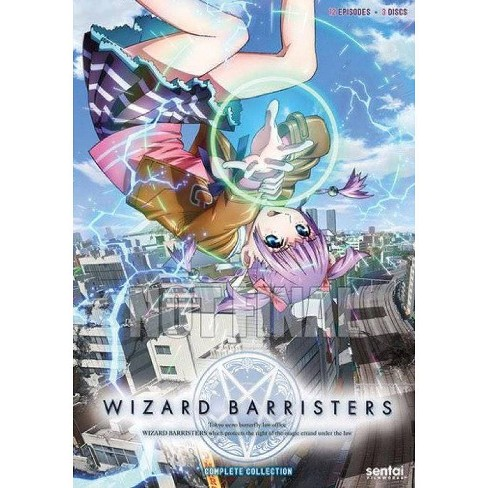 Wizard Barristers: The Complete Collection (DVD) - image 1 of 1