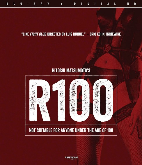 R100 (Blu-ray) - image 1 of 1