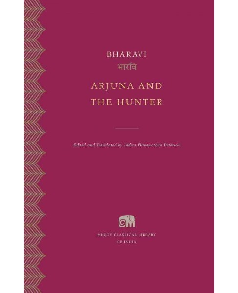 Arjuna and the Hunter (Hardcover) (Bharavi) - image 1 of 1
