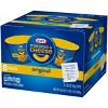 Kraft Mac & Cheese Cups 16.4oz - 8 pk - image 3 of 3