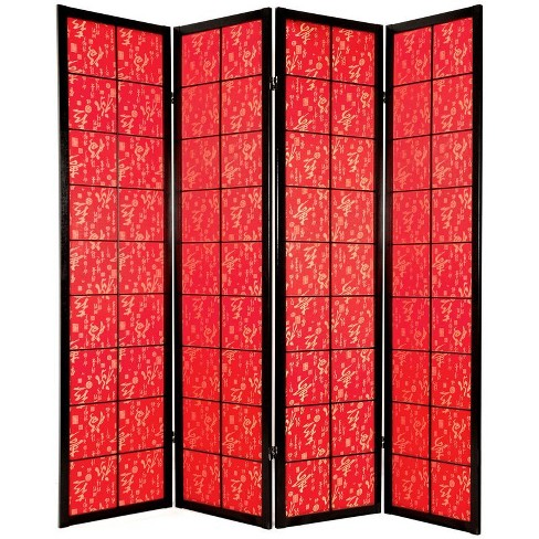 6' Tall Feng Shui With red Fabric Shoji - Oriental Furniture - image 1 of 1