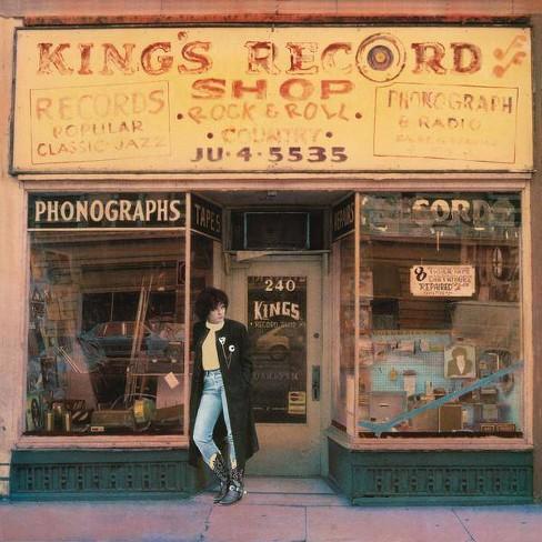 Rosanne Cash - Kings Record Shop (Vinyl) - image 1 of 1