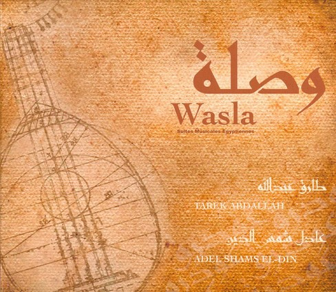 Tarek abdallah - Wasla (CD) - image 1 of 1