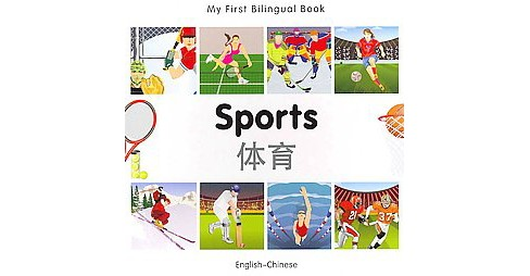 Sports: English-Chinese (Bilingual) (Board) - image 1 of 1