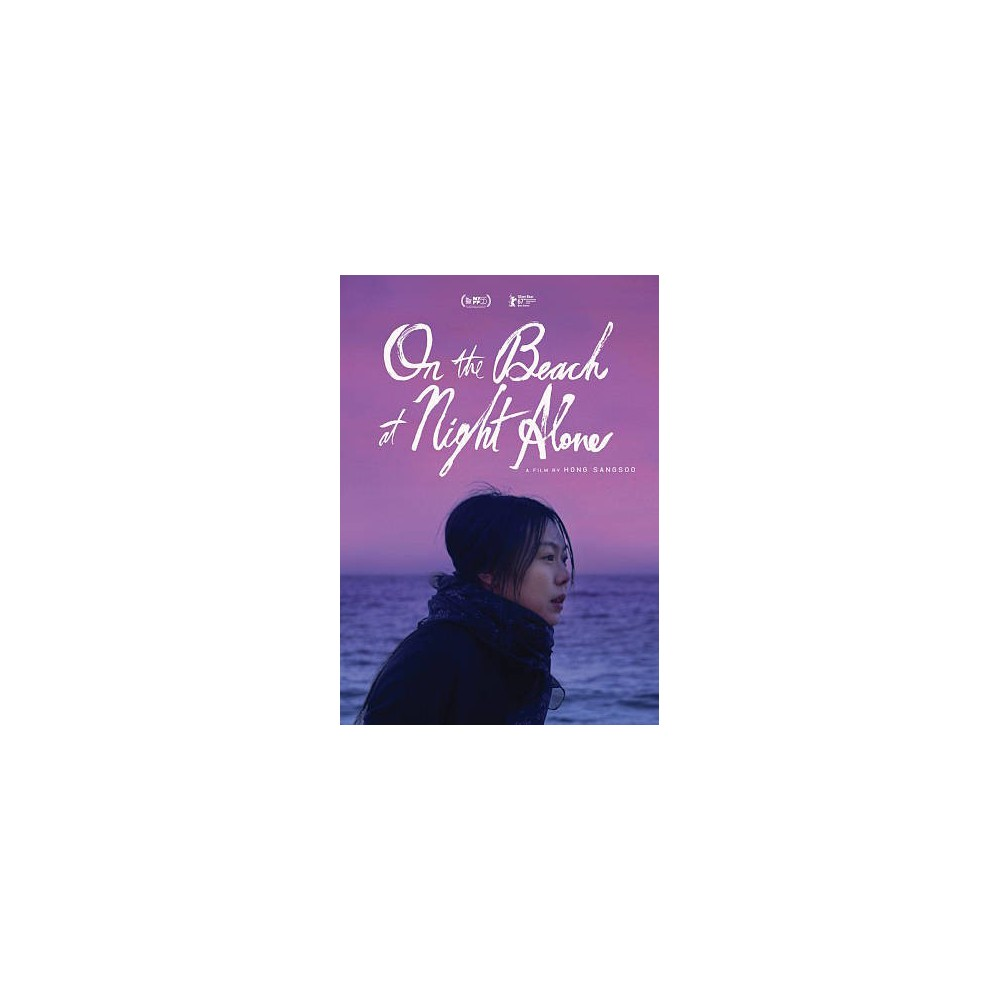 On The Beach At Night Alone (Dvd) On The Beach At Night Alone (Dvd)