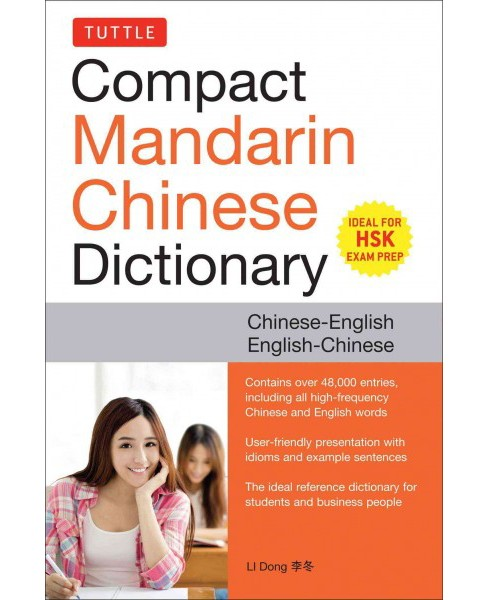 Tuttle Compact Mandarin Chinese Dictionary (Bilingual) (Paperback) (Li Dong) - image 1 of 1