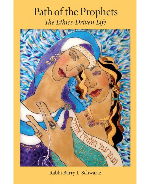 Path of the Prophets : The Ethics-Driven Life -  by Barry L. Schwartz (Paperback) - image 1 of 1
