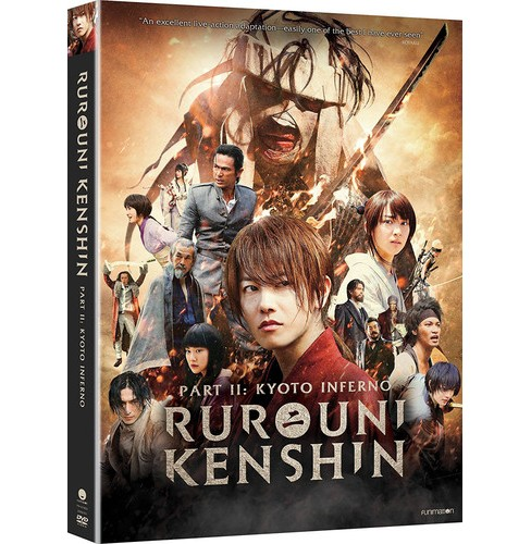 Rurouni Kenshin:Kyoto Inferno Part Ii (DVD) - image 1 of 1
