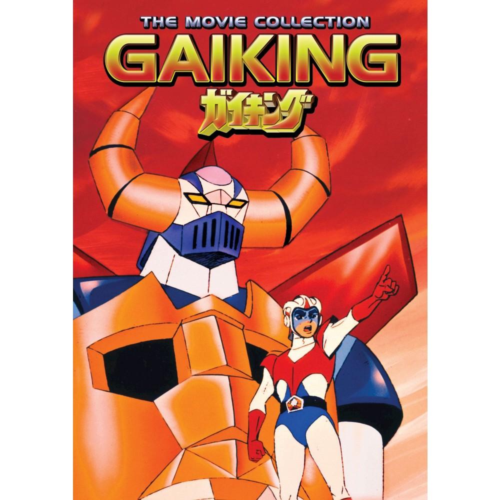 Gaiking (Dvd), Movies