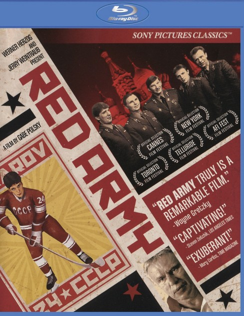 Red Army (Blu-ray) - image 1 of 1