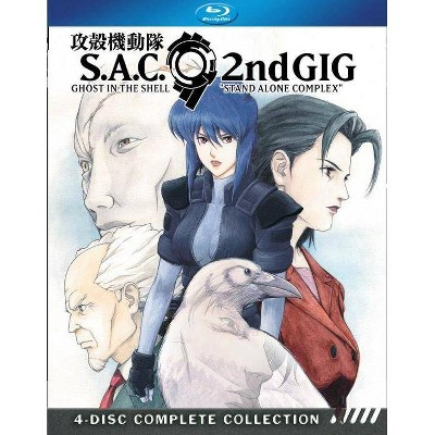 Ghost In The Shell: Stand Alone Complex: 2nd Gig Complete Collection (Blu-ray)(2017)