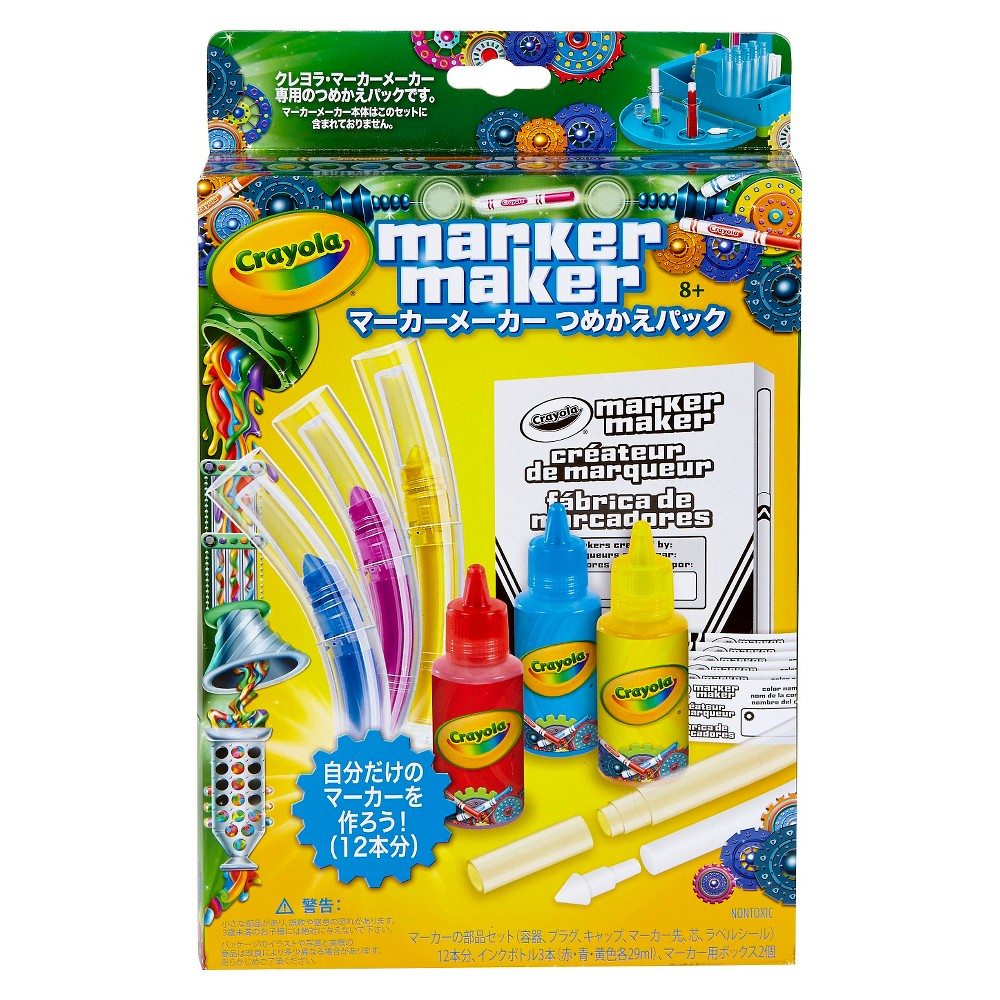 Crayola Marker Maker - Refill Pack, Red/Yellow/Blue