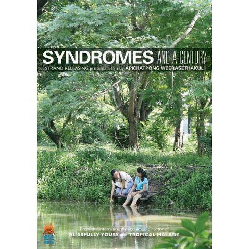 Syndromes & A Century (DVD)(2008) - image 1 of 1